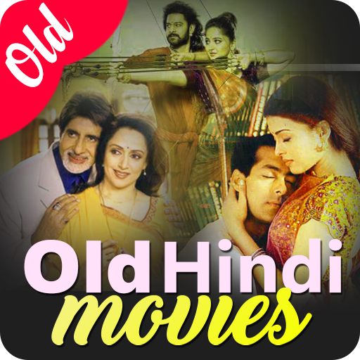 old movie free download bollywood