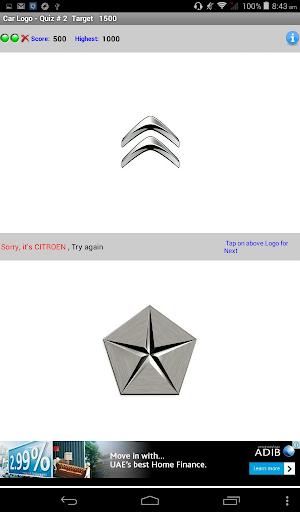 My Passion Car- Logo Quiz Game 2.7 screenshots 11