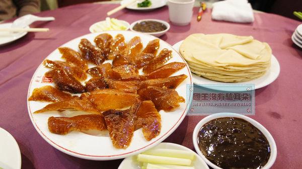 台北˙捷運中山站天廚菜館吃烤鴨