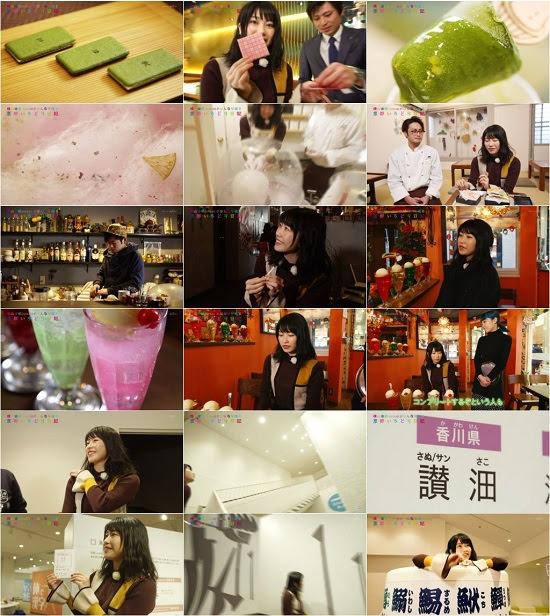 (TV-Variety)(720p) 横山由依 – がはんなり巡る 京都いろどり日記 ep55 180117