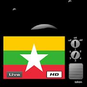TV Myanmar - All Live TV