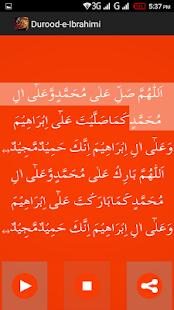 Durood-e-Ibrahimi Read Listen - náhled