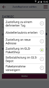 GLS Screenshot