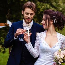 Wedding photographer Olga Kozchenko (OlgaKozchenko). Photo of 23.04.2018