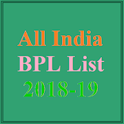 BPL List 2018 : All India BPL Ration Cards