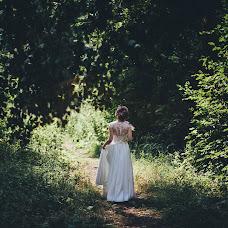 Wedding photographer Andrey Vishnyakov (AndreyVish). Photo of 05.09.2016