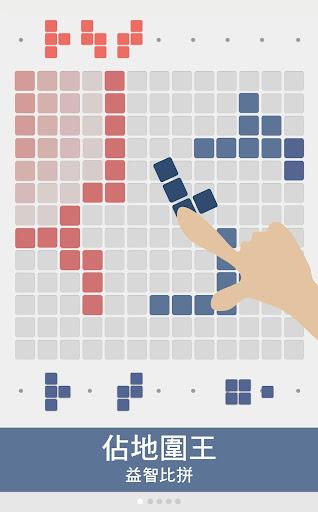 版塊圍棋Online - 快速增強你的思考邏輯