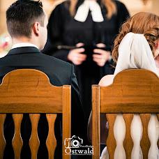 Wedding photographer Eduard Ostwald (ostwald). Photo of 31.07.2015