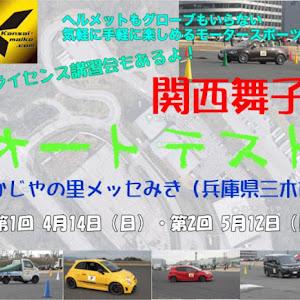 インプレッサ WRX STI GC8 WRX type RA STi ver.6 limitedのカスタム事例画像 にっしー@GC8さんの2019年04月12日12:19の投稿