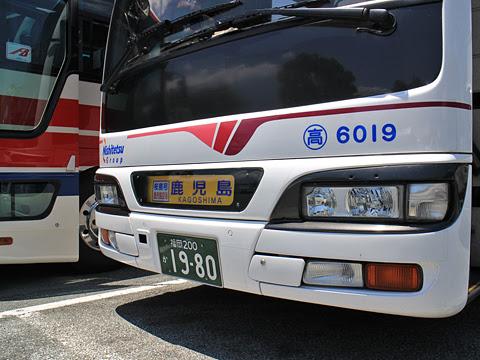 西鉄高速バス「桜島号」 6019 前面