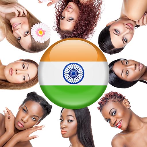 印度女孩約會指南 遊戲 App LOGO-硬是要APP