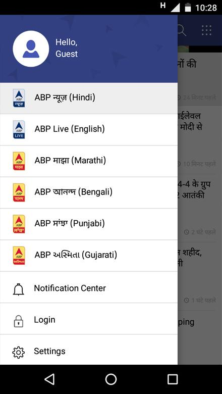 Abp ananda bengali font download : Rock mixer download