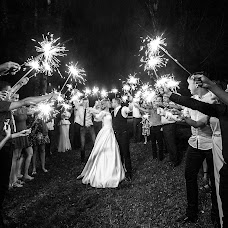 Wedding photographer Anna Berezina (annberezina). Photo of 11.08.2018