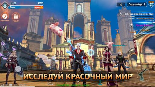 Sword and Magic - 3D ACTION MMORPG (ММОРПГ)  captures d'écran 1