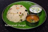 Paarambariyas Traditional Veg Restaurant photo 4