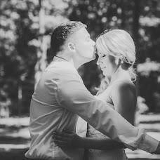 Wedding photographer Olesya Korotkaya (olese4ka). Photo of 30.07.2015