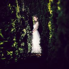 Wedding photographer Przemek Cięciwa (PrzemekCieciw). Photo of 10.03.2016