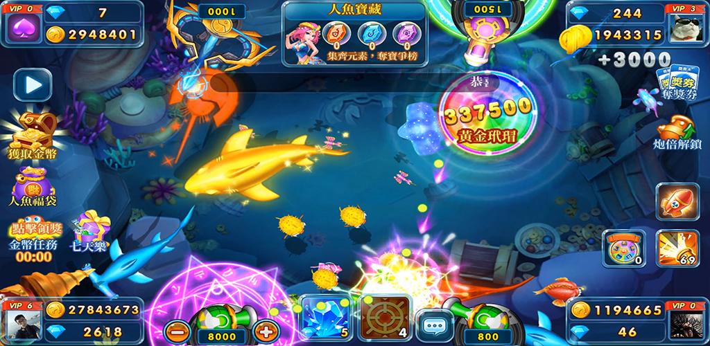 Рыбалка казино русс вулкан онлайн казино