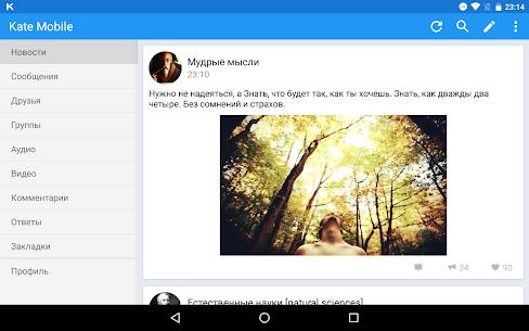 Kate Mobile Pro Mod Apk 60.1 (KatExtra + Unlocked) 8