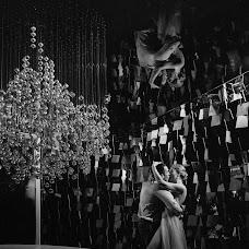 Wedding photographer Evgeniya Konogorova (JaneK). Photo of 12.07.2017