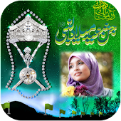 12 Rabi ul Awal photo Frames