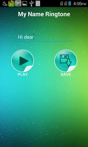 無料娱乐Appの私の名前の着メロ|記事Game