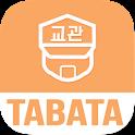 Tabata workout - timer, alarm icon