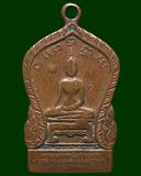 พระพุทธนิรันดร พระประธานคู่-คู่พระวิหาร พระแท่นศิลาอาสน์