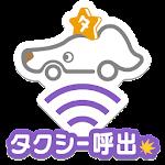 京都タクシー呼び出し Icon