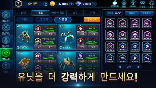 uc2a4ud0c0ucee4ub9e8ub354 : RTS screenshots 12