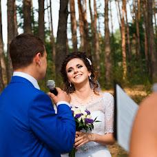 Wedding photographer Anastasiya Zevako (AnastasijaZevako). Photo of 29.10.2016