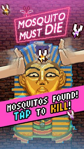 啪啪打蚊子