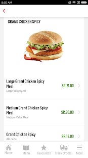 McDelivery Saudi Central, N&E - náhled