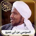Quran Audio   Abdul Rashid Sufi - Al-Susi mp3 icon
