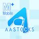 Market+ Mobile