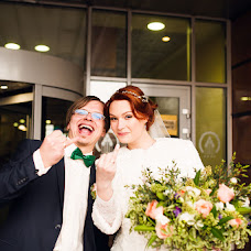 Wedding photographer Lesya Pominova (LesiaRayka). Photo of 01.05.2017