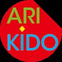 아리키도 - 울산 교육과 생활의 중심 icon