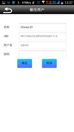 免費下載社交APP|网络音视频监控 app開箱文|APP開箱王