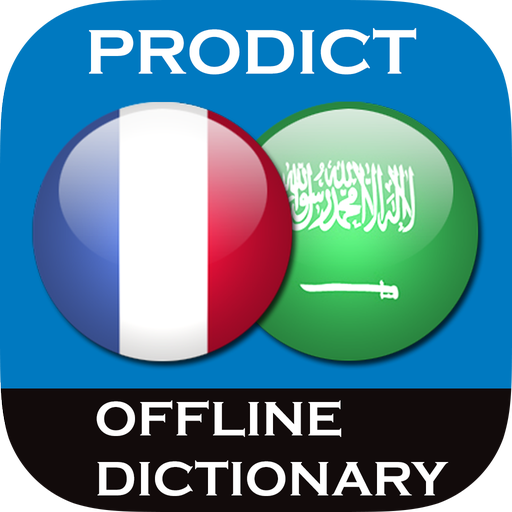 French - Arabic dictionary