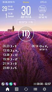 Sky Calendar 2019 1.0.5 [MOD APK] Latest 1