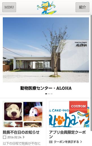 ALOHA 2.7.0 Windows u7528 1