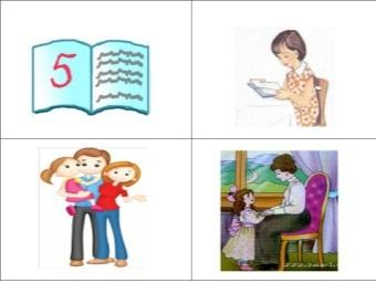 5 мнемокесте