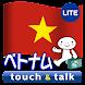指さし会話 ベトナム touch&talk LITE - Androidアプリ