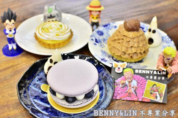 波波尼耶法式手作甜點-BONBONHEUR