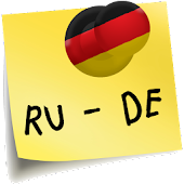 Deutsch WordCards