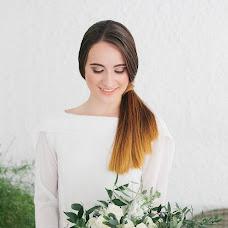 Wedding photographer Tatyana Vasilyuk (vasiliuk). Photo of 13.06.2018