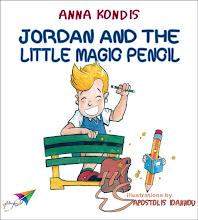 Photo: Jordan and the Little Magic Pencil, Anna Kondis, Illustrations: Apostolis Ioannou, Translation from Greek: Tina Moschovi, Saita publications, August 2014, ISBN: 978-618-5040-84-0 Download it for free at: www.saitabooks.eu/2014/08/ebook.105.html