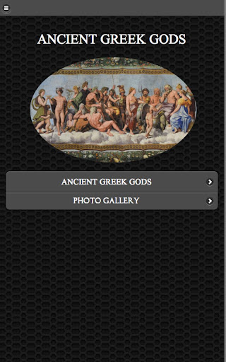 Ancient Greek Gods FREE