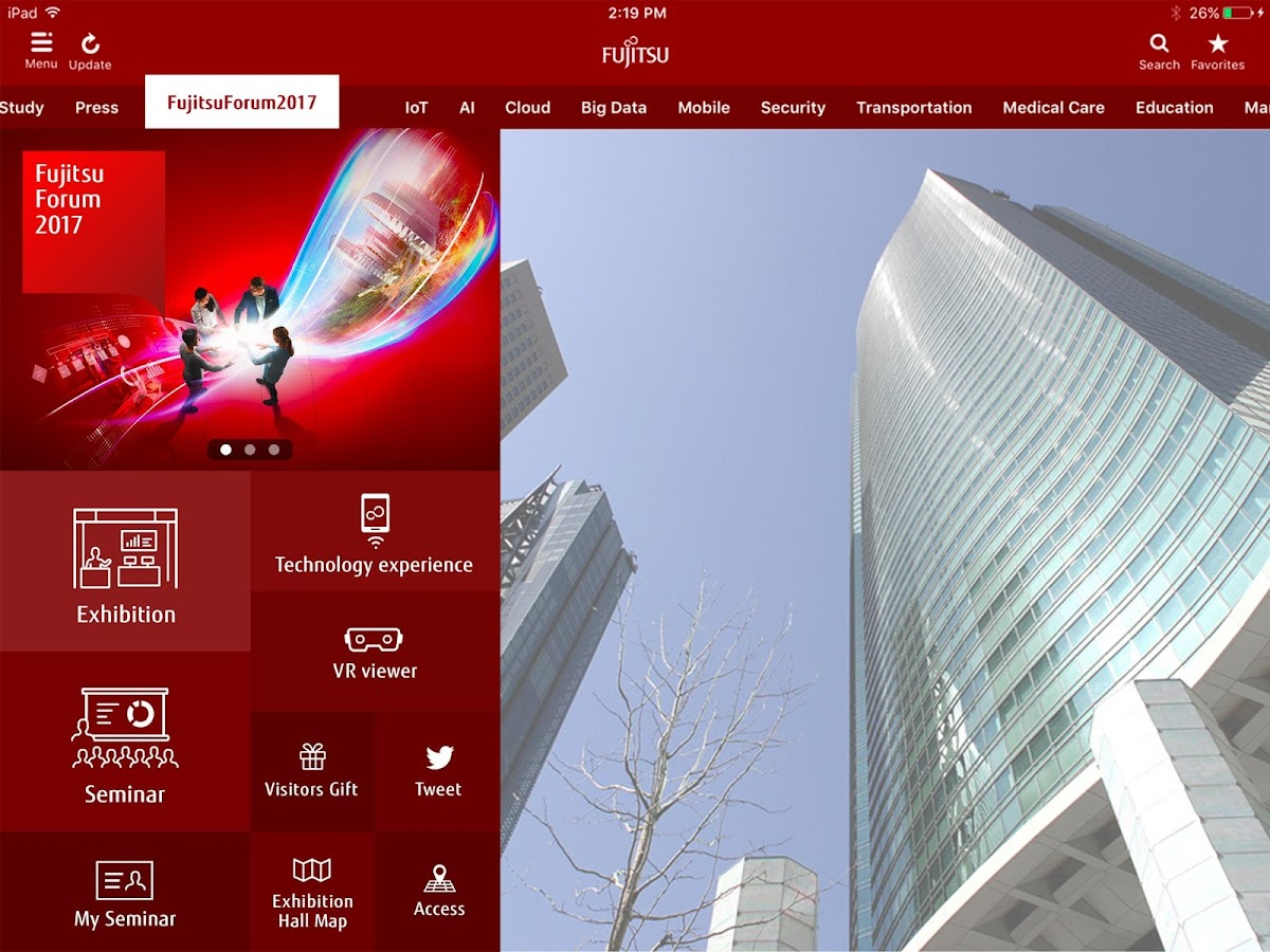 FUJITSU OFFICIAL- screenshot