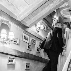 Wedding photographer Alina Danilova (Alina). Photo of 27.03.2018